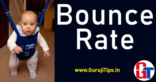 bounce rate kya hai