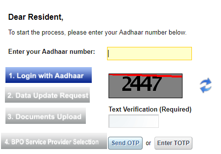 aadhar name change