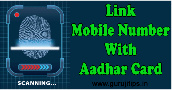 Aadhar Link with Mobile