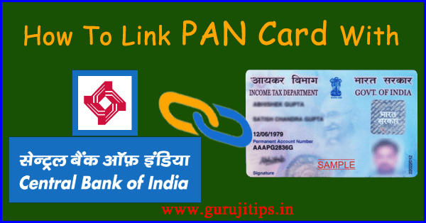 link pan to central bank