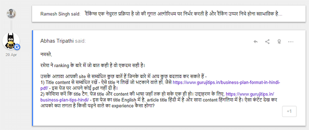 webmaster reply
