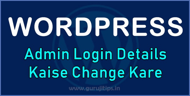 change wp login details