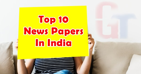 top 10 newspapers in india in hindi