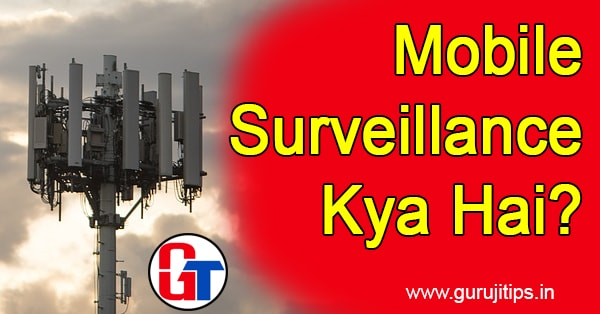 mobile surveillance kya hai