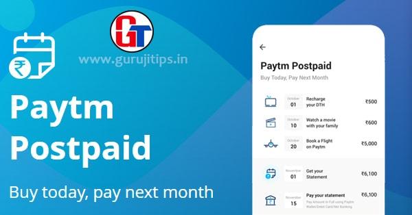 paytm postpaid kya hai