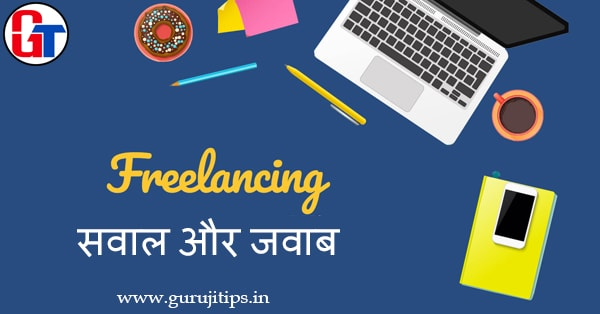 freelancing question answer