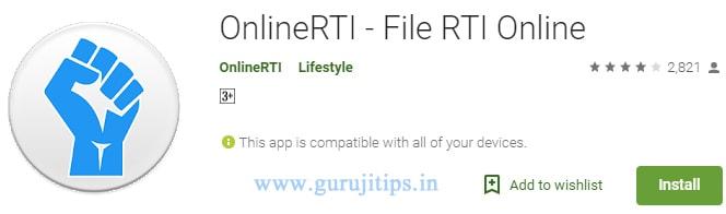 online rti