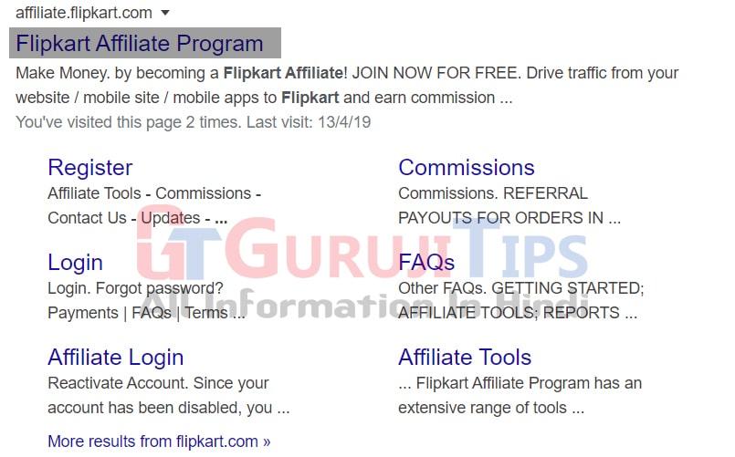 flipkart affiliate