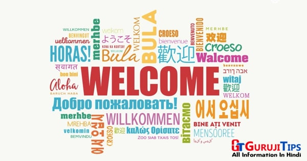 how to welcome