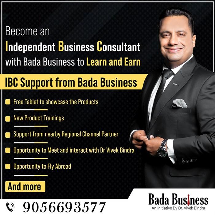 ibc business model kya hai