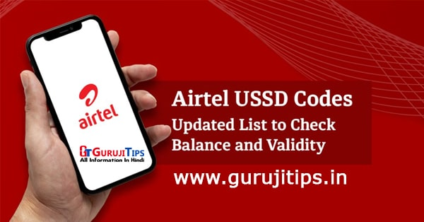airtel ussd code list
