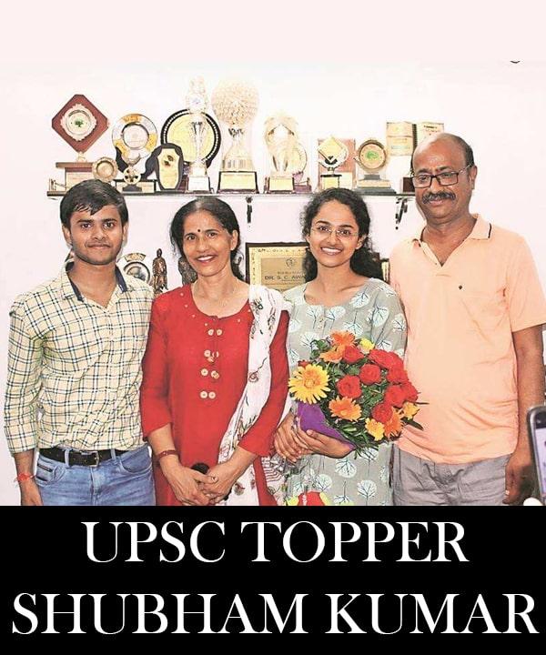 upsc topper shubham